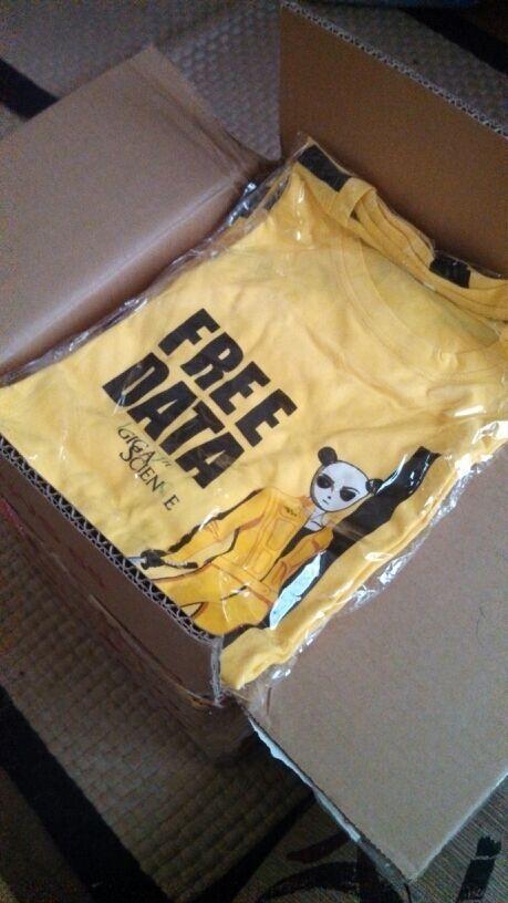killbill_GS_shirts