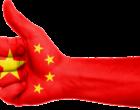 china-641112_960_720